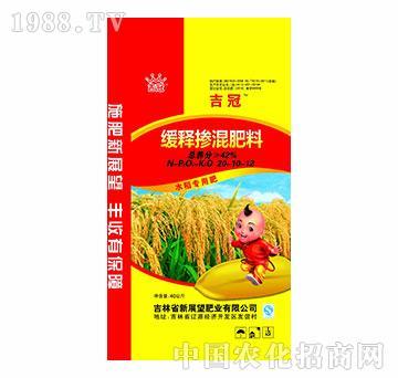 吉冠缓释掺混肥料水稻专用肥20-10-12-新展望