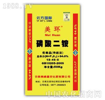 磷酸二铵18-46-0-美环-美磷嘉吉
