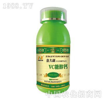 意大利VC糖醇钙-坤泰