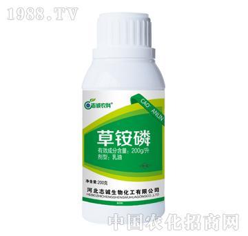 200g/升草铵膦-志