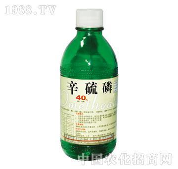 40%辛硫磷-志诚生物