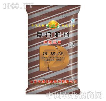 复合肥料中港三铵-史尔丰-中港化肥18-18-18