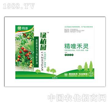 枣树专用除草剂-绿植园-昌信科技