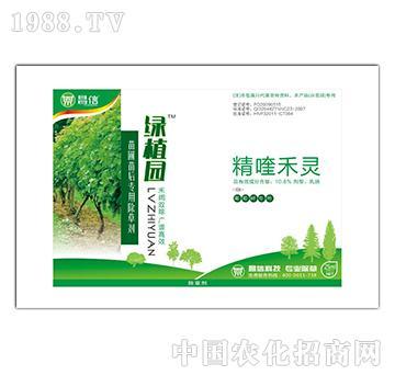 葡萄树专用除草剂-绿植园-昌信科技