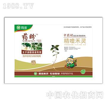 太子参/银柴胡专用除草剂-药盼-昌信科技