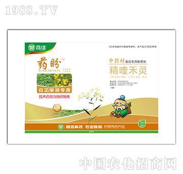 白芷/柴胡专用除草剂-药盼-昌信科技