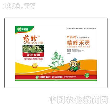 黄芪专用除草剂-药盼-昌信科技