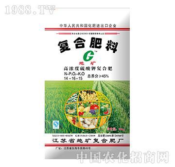 高浓度硫酸钾复合肥料1
