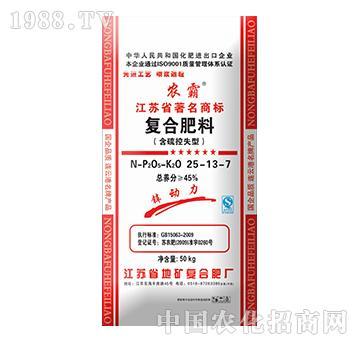 农霸复合肥料含硫控失型25-13-7