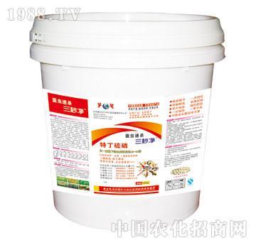 71%特丁硫磷-三秒净