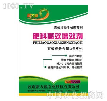 新力源-肥料高效增效剂