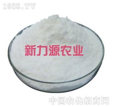 新力源-芸苔素内酯90%