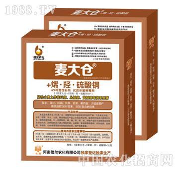倍尔-麦大仓+烯羟硫酸