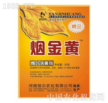 倍尔-烟金黄(烟叶落黄