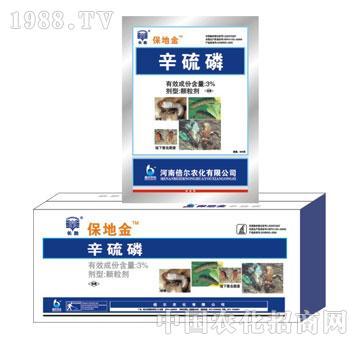 倍尔-辛硫磷颗粒剂3%