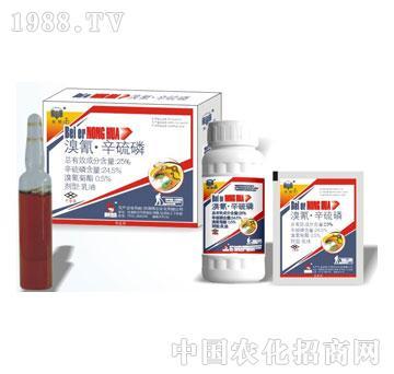 倍尔-25%溴氰辛硫磷