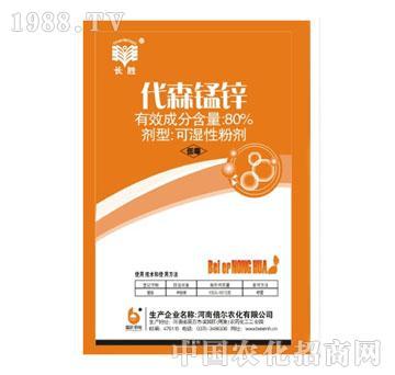 倍尔-代森锰锌80%
