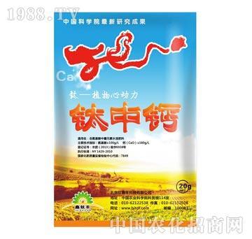 钛中钙含氨基酸中量元素水溶肥料(袋)-钛德丰