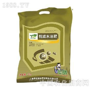 悦威-悦威水溶性大肥高磷型