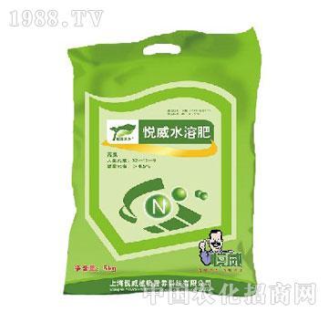 悦威-悦威水溶性大肥高氮型