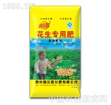 爱尔撒-花生专用肥(复合肥料15-18-12)
