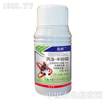 绿丰-轰螟-丙溴辛硫磷