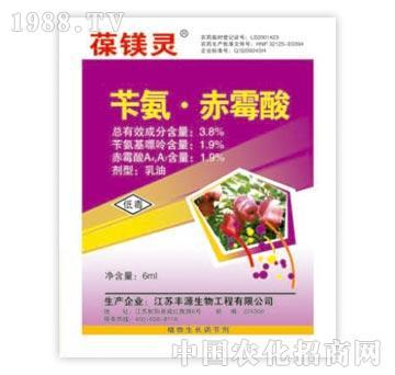 丰源-葆镁灵-苄氨赤霉酸