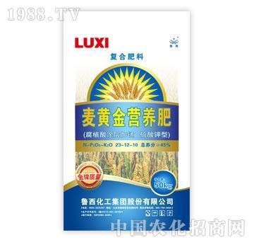 鲁西化工-麦黄金营养肥