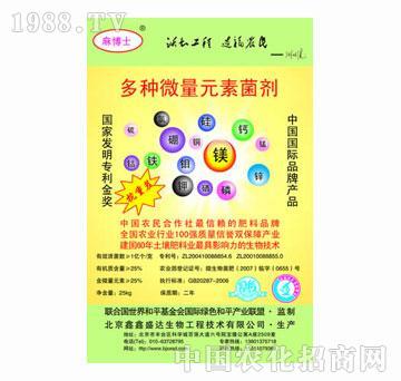 菌剂盛达-麻产品生物微量元素多种鑫鑫(博士图flash云山操作步骤图片