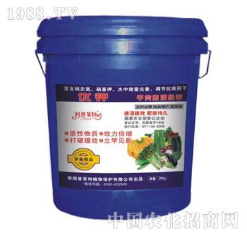 普菲特-甲壳素活性钾