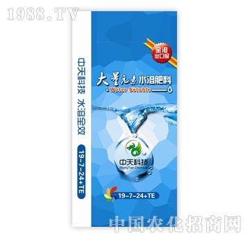 青岛中天化工科技_中天-大量元素水溶肥料19-7-24 te_青岛中天化工科技