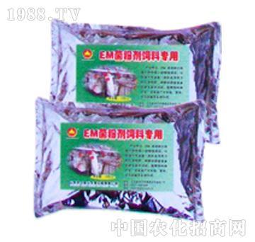 金山生物-EM菌粉剂食