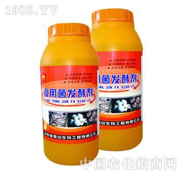 金山生物-食用菌发酵剂