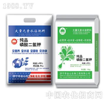 金山生物-纯品磷酸二氢