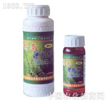金山生物-柳条速长剂(