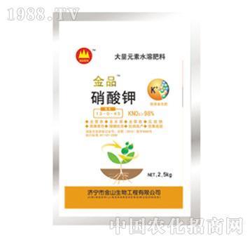 金山生物-金品硝酸钾