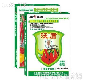 沃盾-辣椒专用叶面肥盒装