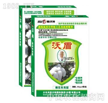 沃盾-棉花专用叶面肥盒装