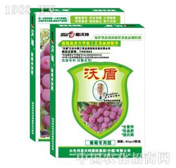 沃盾-葡萄专用叶面肥盒装