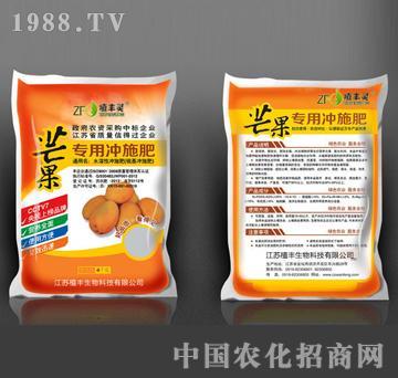植丰生物-芒果专用冲施肥(粉剂)