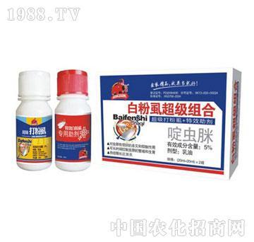 红象-白粉虱超级组合+助剂