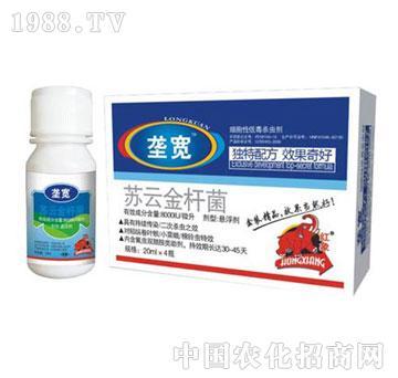 红象-垄宽-苏云金杆菌