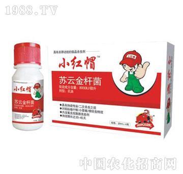 红象-小红帽-苏云金杆菌