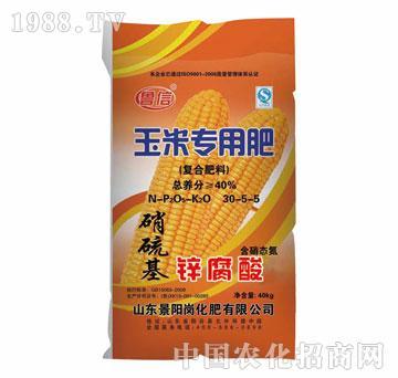景阳岗-玉米专用肥-硝
