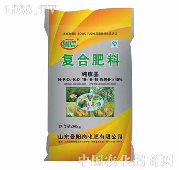 景阳岗-复合肥料-纯硫基15-15-15