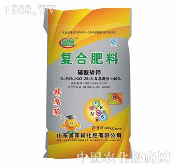 景阳岗-复合肥料-硝酸磷钾26-6-8