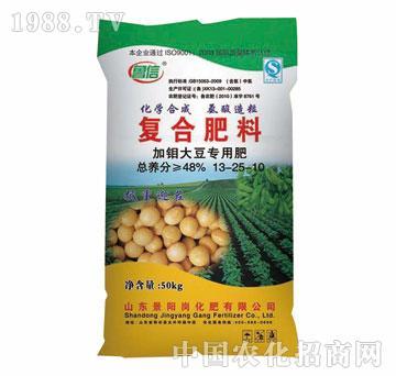 景阳岗-复合肥料-加钼大豆专用肥13-25-10