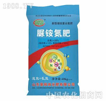 景阳岗-新型增效复合氮肥-脲铵氮肥