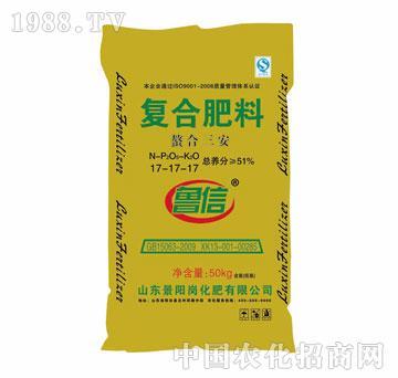 景阳岗-复合肥料-螯合三安17-17-17