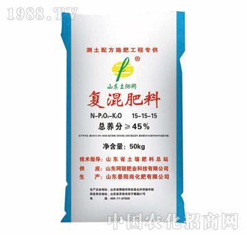 景阳岗-复混肥料15-15-15